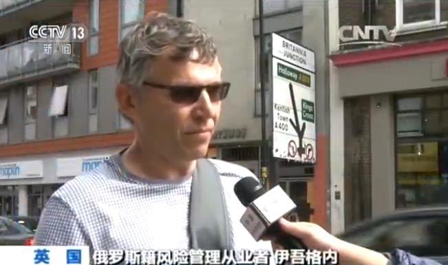 """""""受污染鸡蛋""""波及欧洲多国 英媒:在英受污染鸡蛋数量超预料www.yh2996.com"""