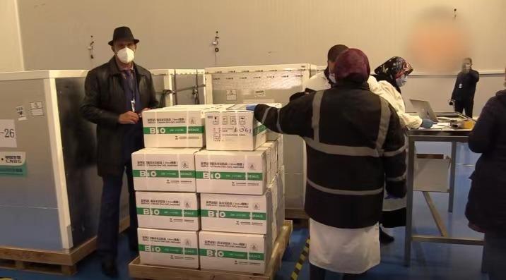 摩洛哥接收第二批中国新冠疫苗