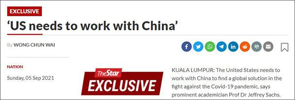 《柳叶刀》新冠委员会主席:中国在抗击新冠疫情方面做得非常出色