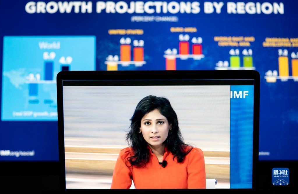 IMF下调今年全球经济增长预期至5.9%
