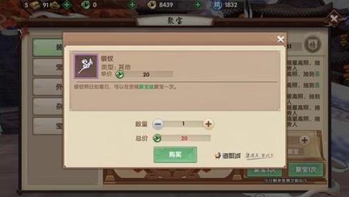 游戏页面截图