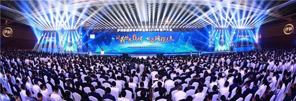 """伊利全球合作伙伴大会频推新品 """"五强千亿""""目标再添生力军"""