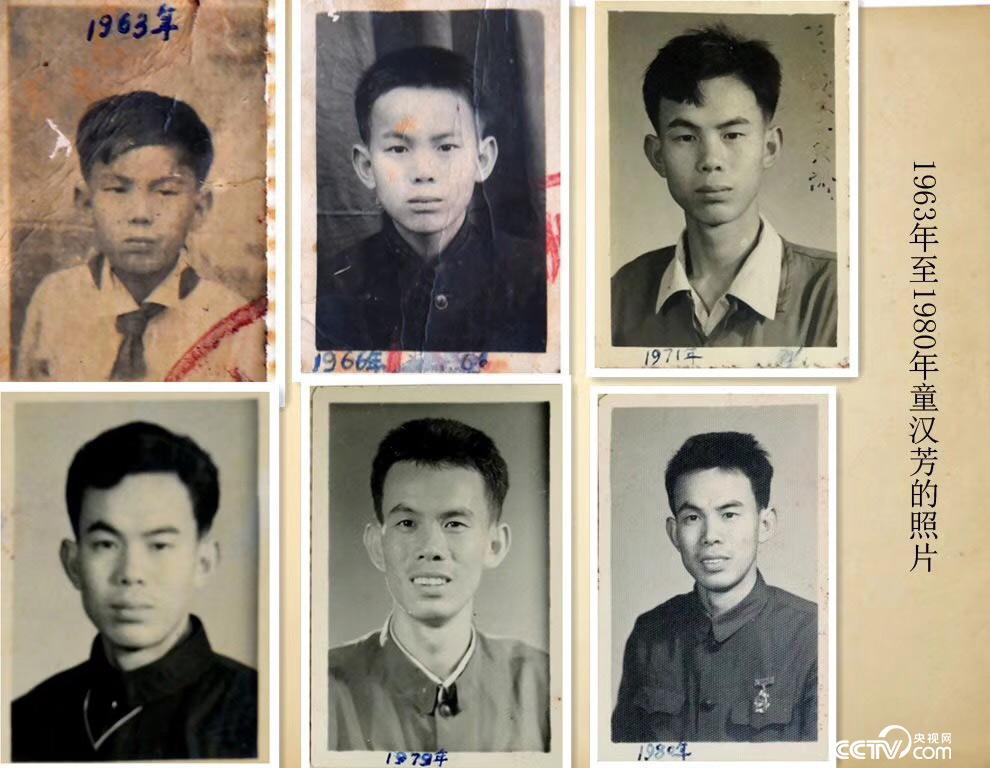 """走过40年:童汉芳用镜头""""对话""""光阴,用角尺丈量人生"""