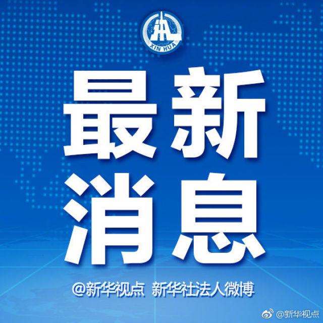 江苏检察机关依法对蒲波涉嫌受贿案提起公诉