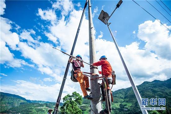 """贵州水城""""7·23""""特大山体滑坡受损供电线路全部恢复送电"""