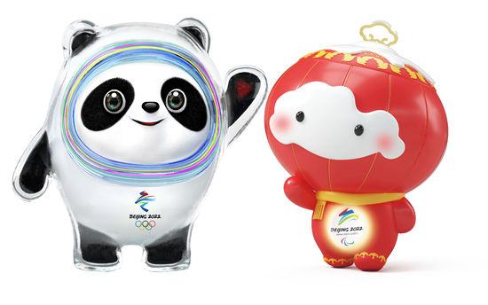 北京2022年冬奥会和冬残奥会吉祥物正式发布