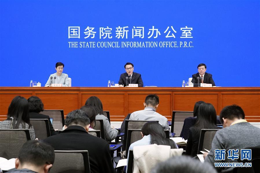 中国应对气候变化工作取得明显成效 将积极建设性推进气候多边进程