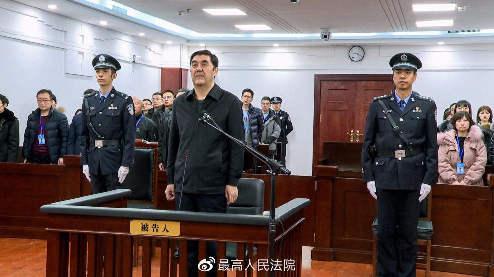 国家能源局原局长努尔·白克力一审被判无期徒刑