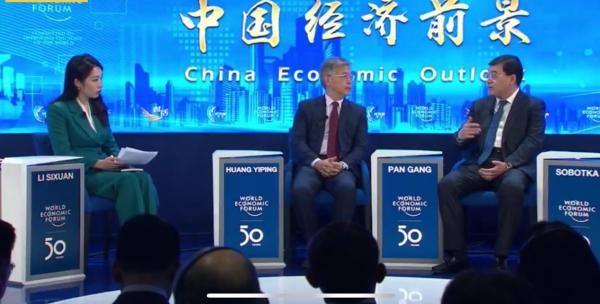 """潘剛:""""生態圈經濟""""模式將是下一個十年全球化發展新動能"""