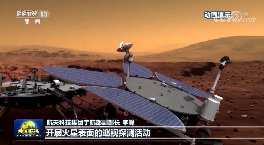 天问一号探测器成功进入火星停泊轨道