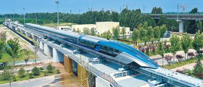 时速600公里高速磁浮交通系统在青岛下线