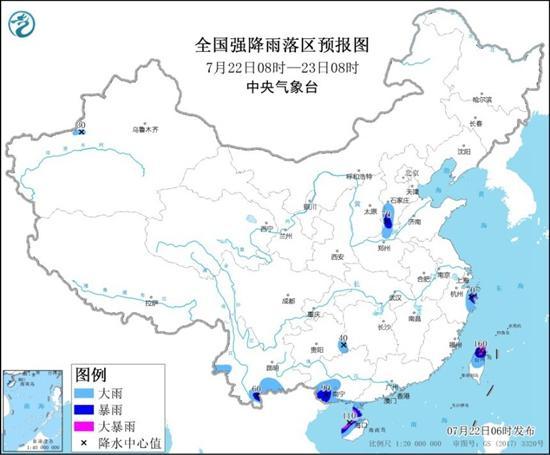 暴雨黄色预警!河北、河南等8省区有大到暴雨
