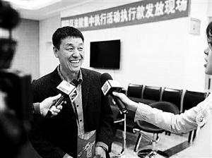 朝阳区人民法院发放182余万元执行款 兑现合法权益