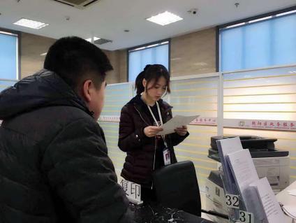 """长春市朝阳区政务中心全力领跑 """"放管服""""改革"""