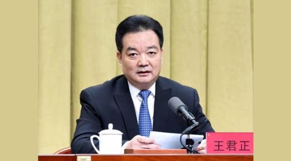 王君正任新疆维吾尔自治区党委常委