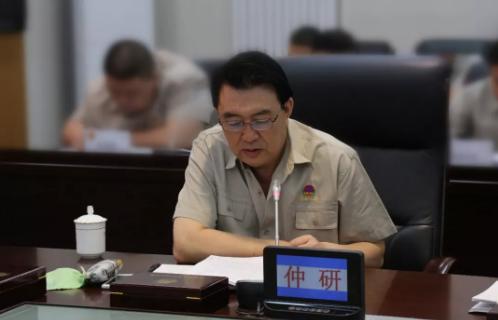 吉林省人民防空办公室原巡视员仲研接受纪律审查和监察调查