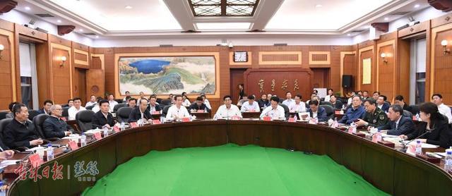 吉林省委省政府召開縣市雙周重點工作調度和工作交流例會 確保各項重點工作取得實效