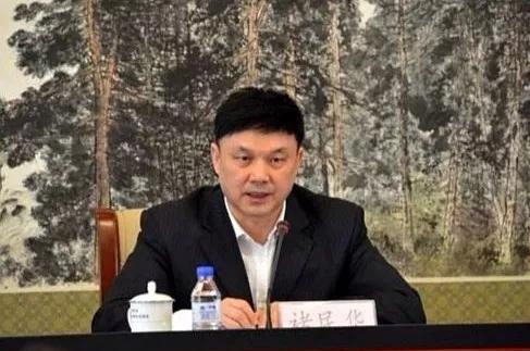 吉林省機關事務管理局黨組書記、局長褚民華接受紀律審查和監察調查