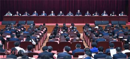 """吉林省""""不忘初心、牢记使命""""主题教育工作会议召开"""