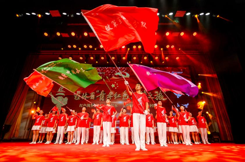 """吉林省""""青年红色筑梦之旅""""启动"""