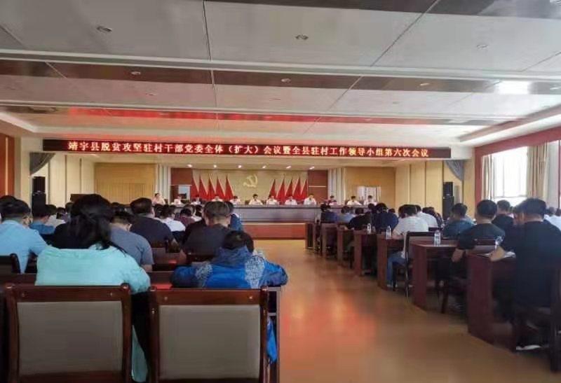 吉林省靖宇县创新信用体系 助推精准扶贫