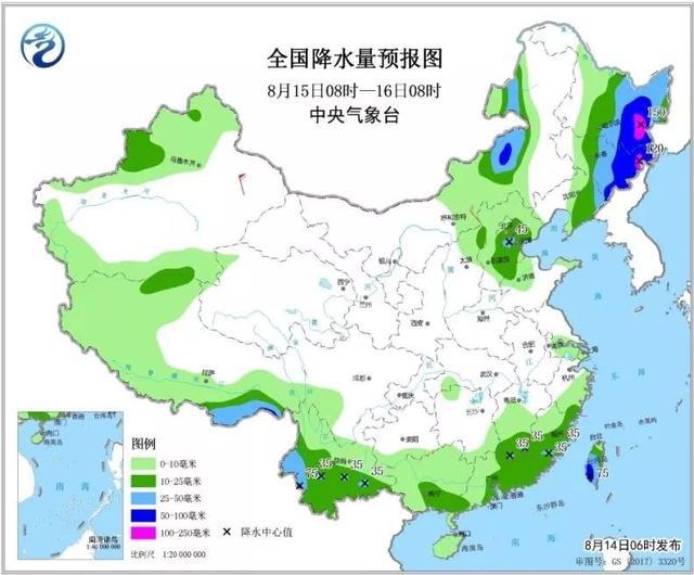 """台风""""利奇马""""停编,辽宁吉林等仍有强降雨"""