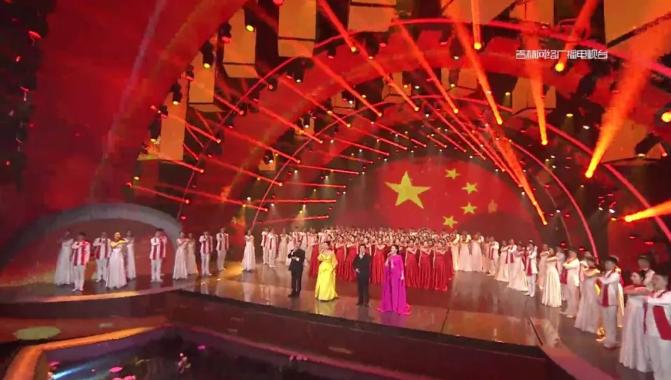 《我爱你中国》——吉林省庆祝中华人民共和国成立70周年电视文艺晚会精彩抢先看