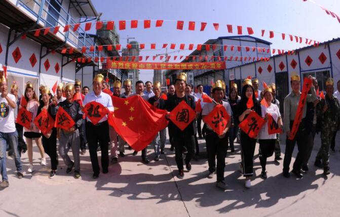 吉林20多名农民工集体过生日 共同祝福祖国繁荣富强