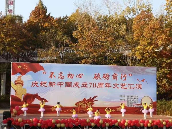 长白山保护开发区举办多场群众文化活动共迎国庆佳节