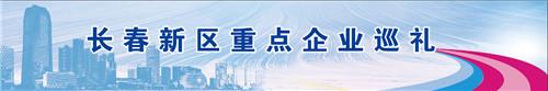 掌握核心技术 提供全方位服务 打造一流机械装备高科技企业