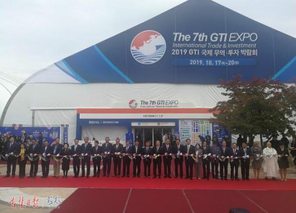 第7届韩国GTI国际投资贸易博览会开幕,吉林省企业参展地域特色展品受关注