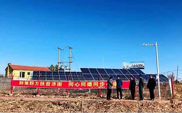 吉林省能源局精准开展脱贫攻坚工作