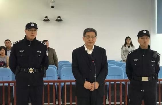 判了!吉林省长春市政协原副主席管树森受贿4950万获刑13年