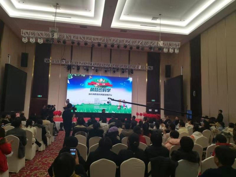中國長春·風向2020——玩教具展洽會暨2019-2020嬰童產業發展論壇舉行