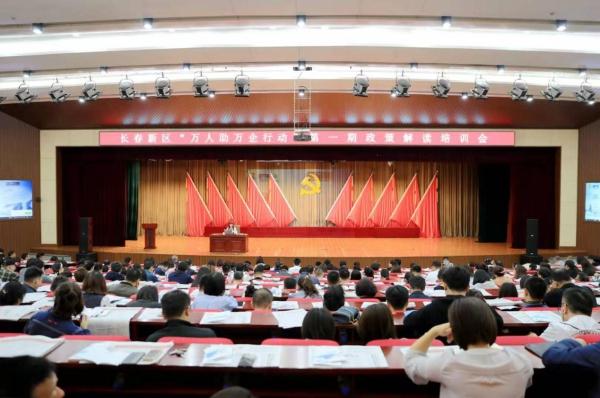 長春新區:強化輿論宣傳為推動《吉林省優化營商環境條例》貫徹落實營造濃厚氛圍