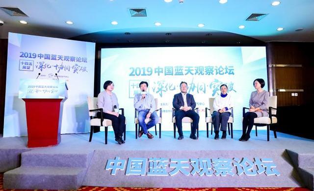 首份中国城市空气质量管理综合成绩单公布 长春领衔临汾垫底