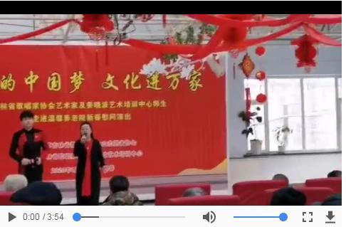 文化進萬家|省歌唱家協會藝術家走進養老院慰問演出