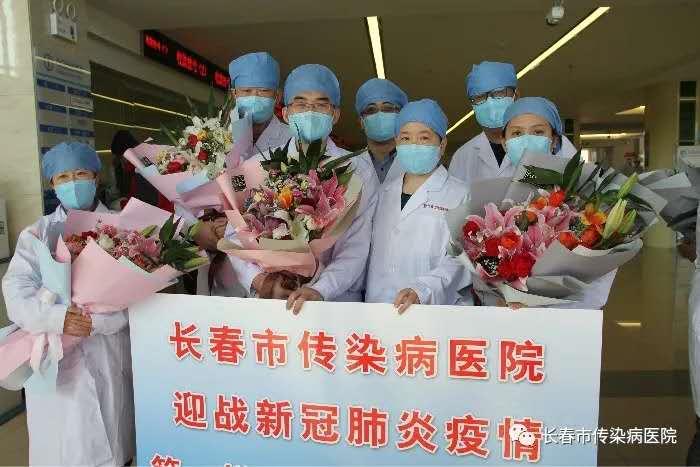 27天治愈19人,长春市传染病医院捷报频传