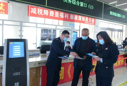 莲花山税务局有序推进个税汇算工作 确保改革最后一步平稳落地