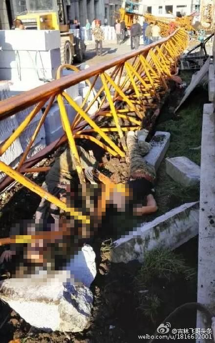 农安一工地塔吊疑操作失误倒塌致3死1伤