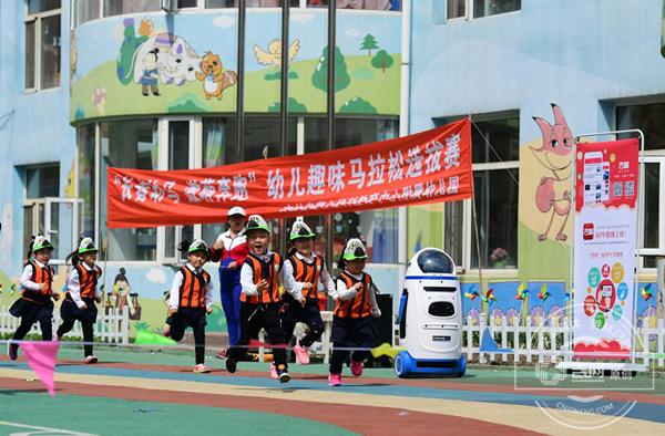 长春幼儿马拉松赛初赛蒙台梭利幼儿园赛区开赛