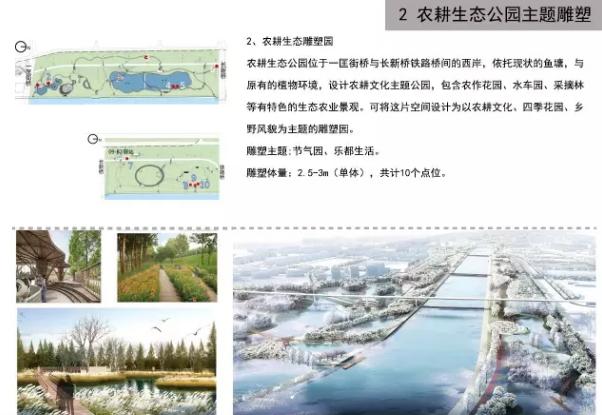 """""""重塑母亲河""""长春国际雕塑邀请展征集1732个方案"""