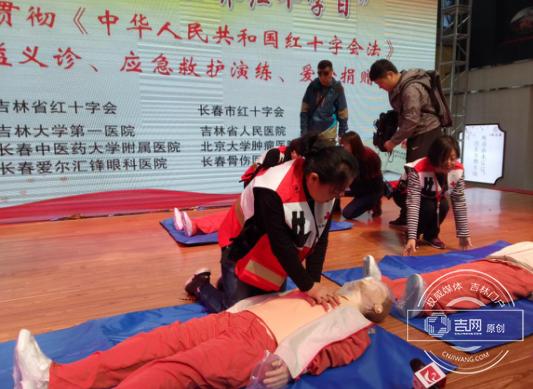 我省举办义诊活动 祝贺《红十字会法》(新修订)实施