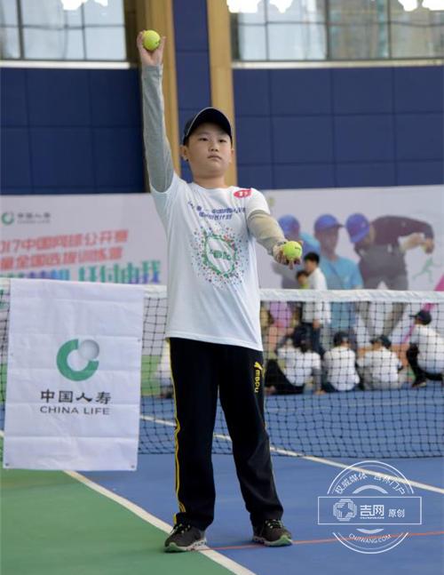 2017中国人寿中网球童全国选拔训练营 长春站正式启动