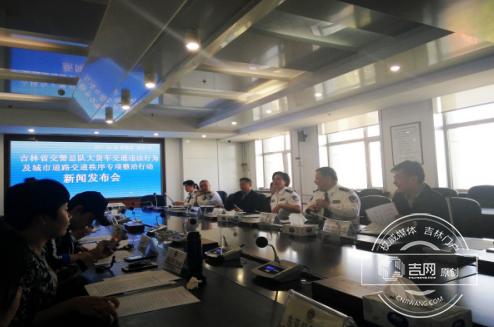 吉林省开展区域联动整治货车超限超载违法行为整治行动