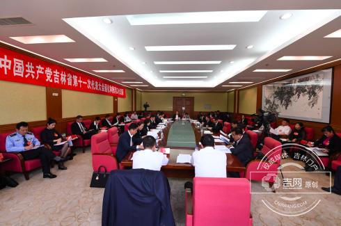 通化和梅河口代表团进行第一次分组讨论