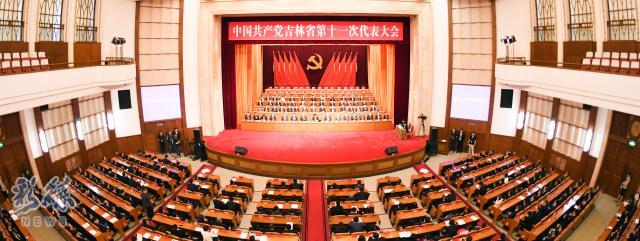 中国共产党吉林省第十一次代表大会胜利闭幕