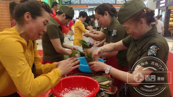 长春市二道区文体局与社区联合开展献爱心活动