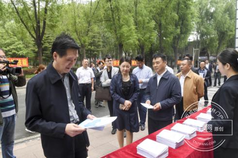 吉林省让《网络安全法》进校园、进社区、进机关、进农村