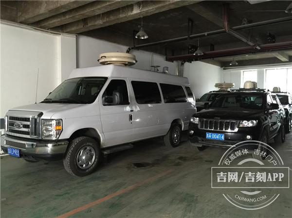 吉林省高考考点实现无线电干扰压制监测全覆盖